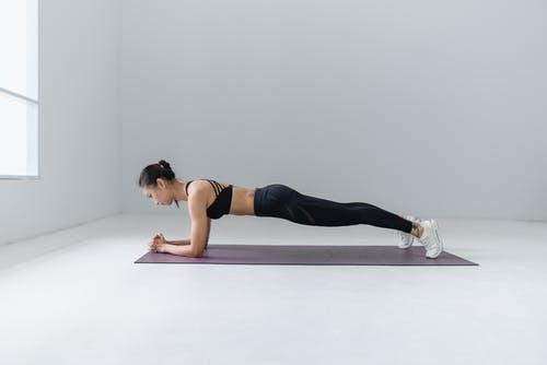 Ways To Make Exercise Interesting